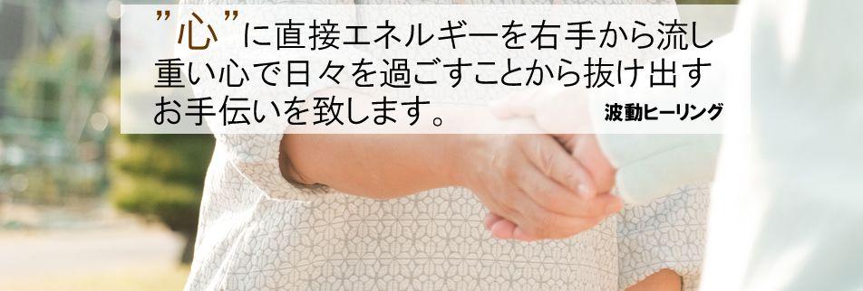 ライフグランディング癒夢(ゆむ)